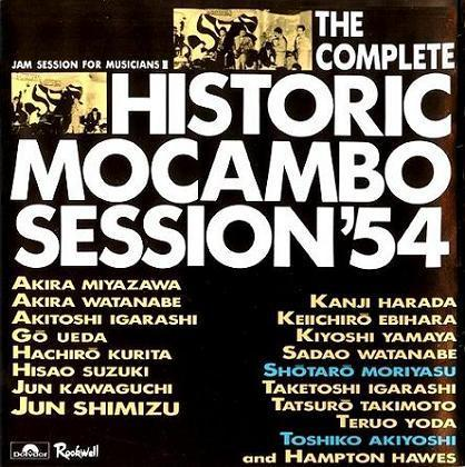 The Complete Historic Mocambo Session 54
