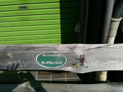 店頭のベンチ