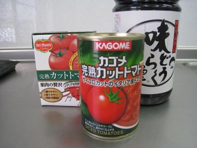 トマトそうめん①