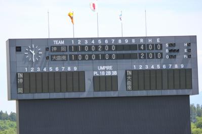11.vs大曲南Jr