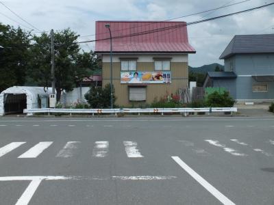 銀山入口2