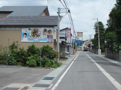 銀山国道2