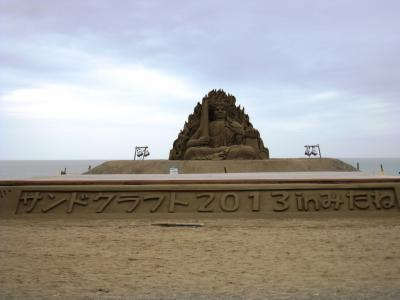 メイン砂像と砂のタイトル