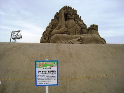 メイン砂像とタイトル