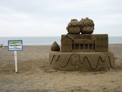 砂像甲子園(第三位)
