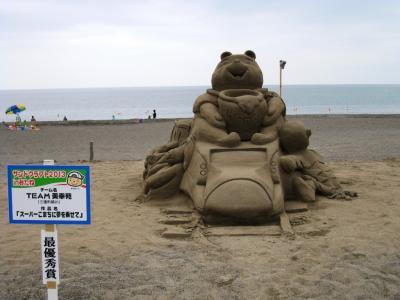 中型砂像コンテスト(最優秀賞)とタイトル