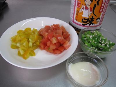 オクラ料理①