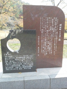 5リンゴの唄石碑①