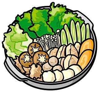 「生姜鍋 イラスト」の画像検索結果