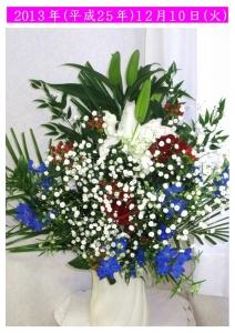 12.10花
