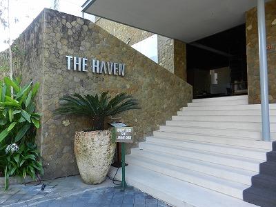 haven-suite