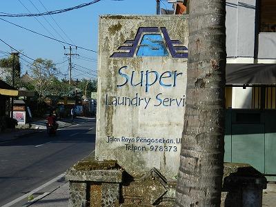 ubud laundry