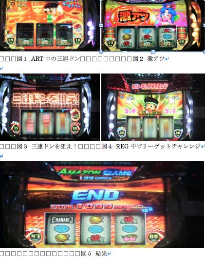 スクリーンショット(2010-12-18 0.06.29)