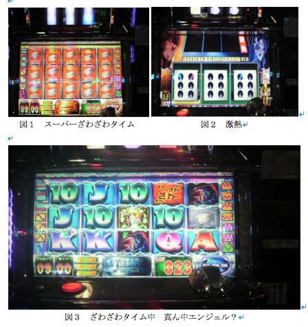 スクリーンショット(2011-01-20 0.59.44)