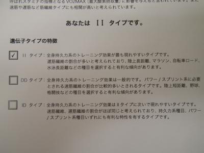 IMGP1212_convert_20110411105718.jpg