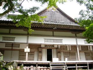 高源寺方丈