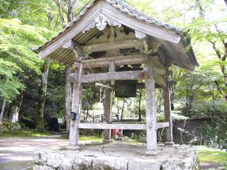 高源寺鐘楼