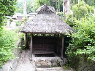 興禅寺産湯の井戸