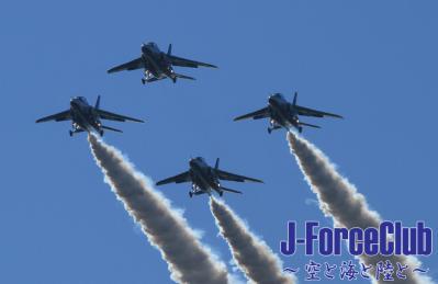 111126 岐阜航空祭 BI予行-01