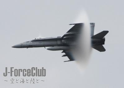 08 岩国FSD FVA-97WARHAWKS ヴェイパーコーン