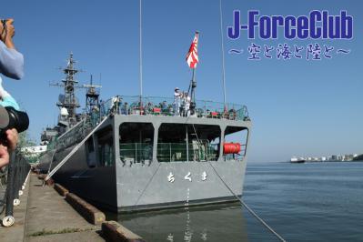 110716 金沢港まつり「ちくま」体験公開-01
