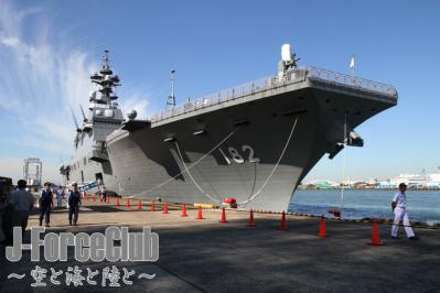 110924 呉展示訓練 天保山DDH-182「いせ」-01