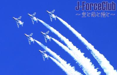 111126 岐阜基地航空祭<予行>BI