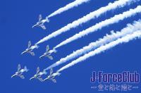 111126 岐阜航空祭 BI予行-35