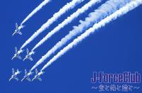 111126 岐阜航空祭 BI予行-36