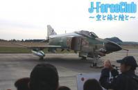 111127 岐阜航空祭-28