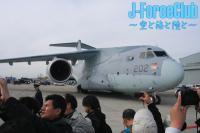 111127 岐阜航空祭-29