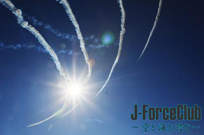 111204 新田原航空祭BI-01
