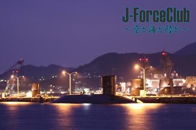 101218 呉潜水艦桟橋-01