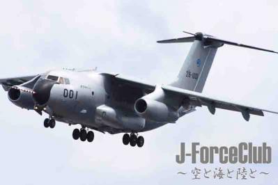 C-1FTB 災害派遣支援活動