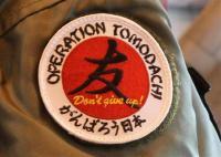 トモダチ作戦パッチ-02
