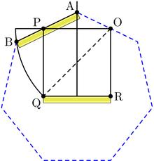 220px-Neusis-heptagon.png
