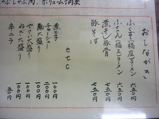 P1000768 - コピー