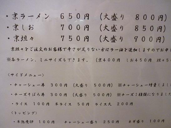 P1000791 - コピー