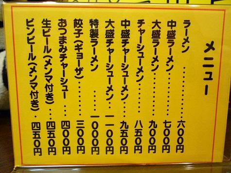 P1000865 - コピー