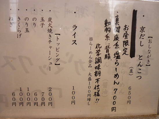P1000901 - コピー