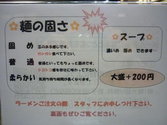 P1000936 - コピー