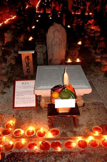 元興寺地蔵会-1