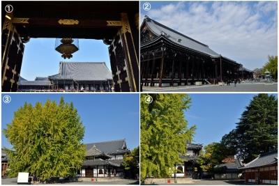 西本願寺画像1