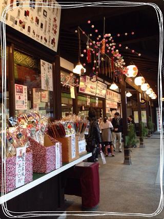 櫻木神社 社務所
