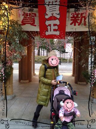 櫻木神社 門