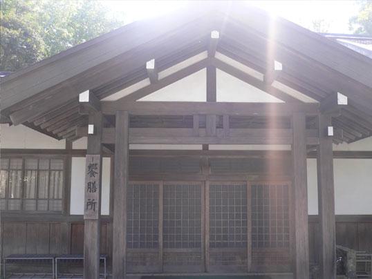 皇大神宮_饗膳所.jpg