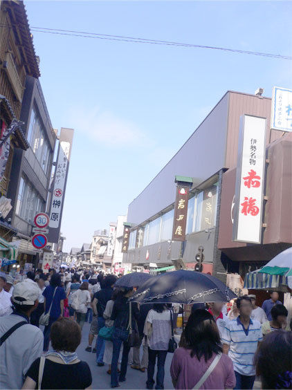 おかげ横丁_通り2.jpg