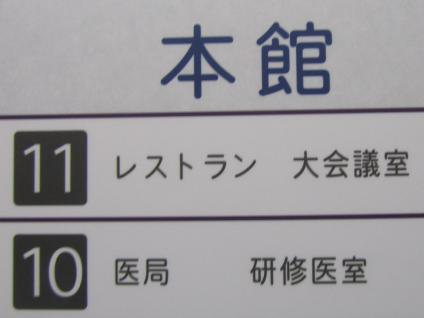 13-01-23-F03.jpg