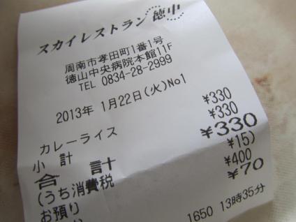 13-01-23-F04.jpg