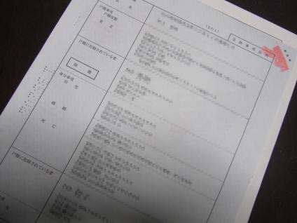 13-02-14-F02.jpg
